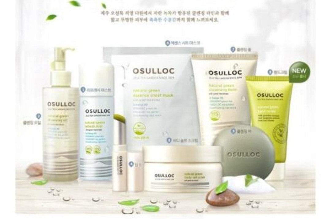 osulloc cosmetici coreani