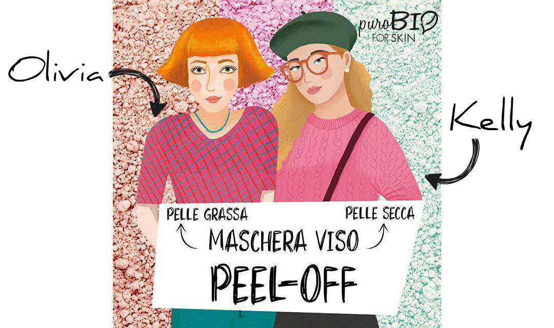purobio for skin maschere viso peel off