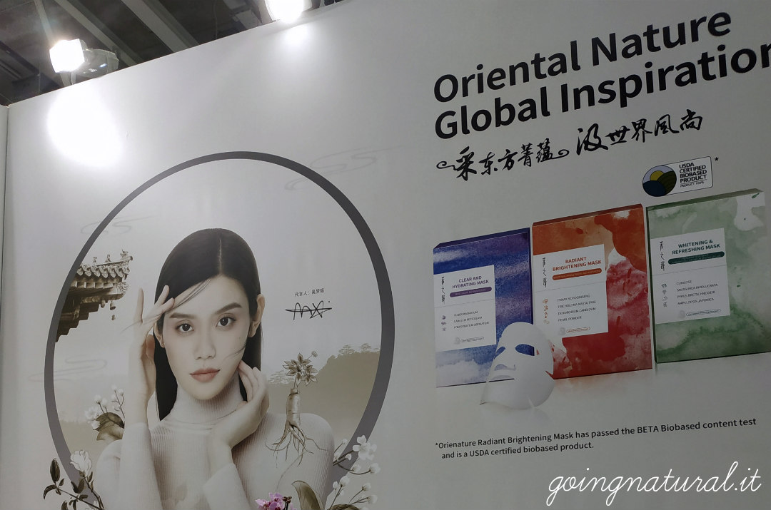 cosmoprof 2019 c-beauty