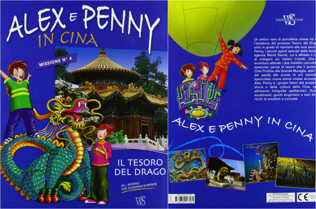 alex & penny in cina